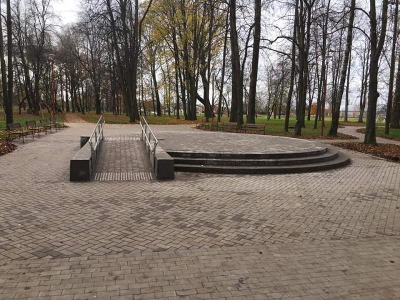 Amfiteatro-pakyla-parke